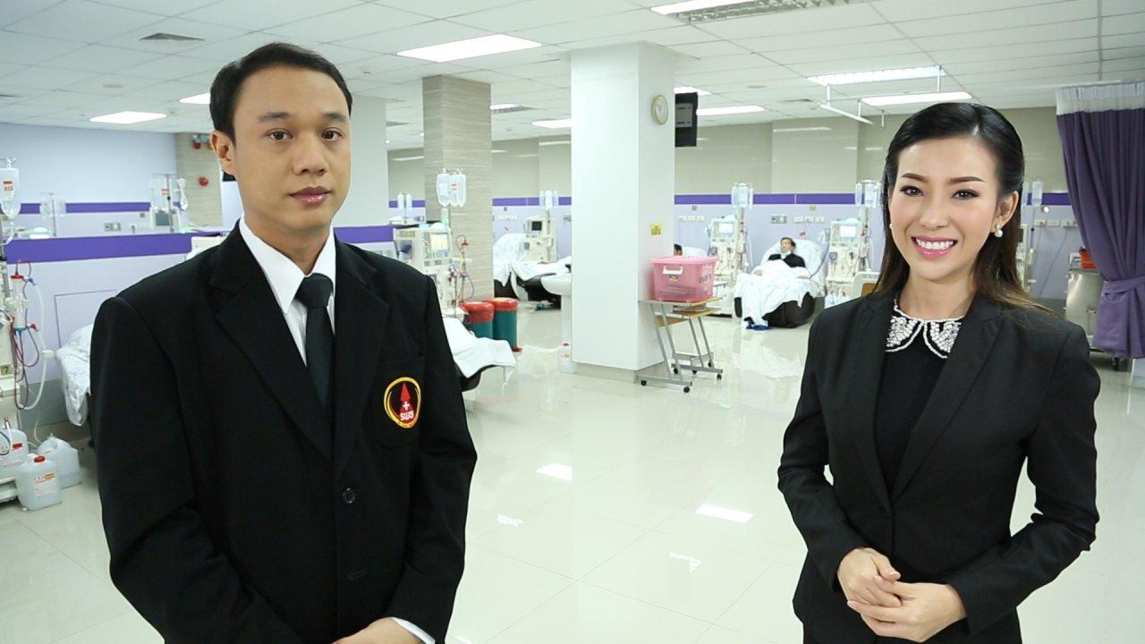 คนสู้โรค - การดูแลผู้ป่วยโรคไต, 3 ท่ากายบริหารสำหรับผู้สูงวัย