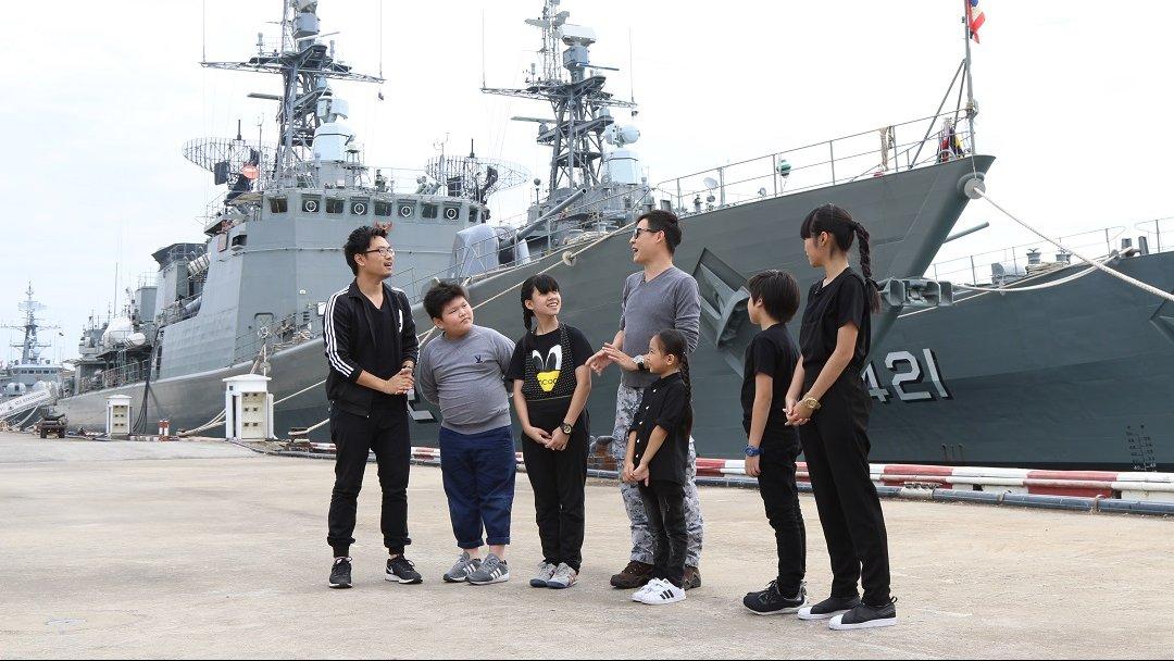คิดส์คลับ - เรือบรรเทาสาธารณภัยทางทะเล