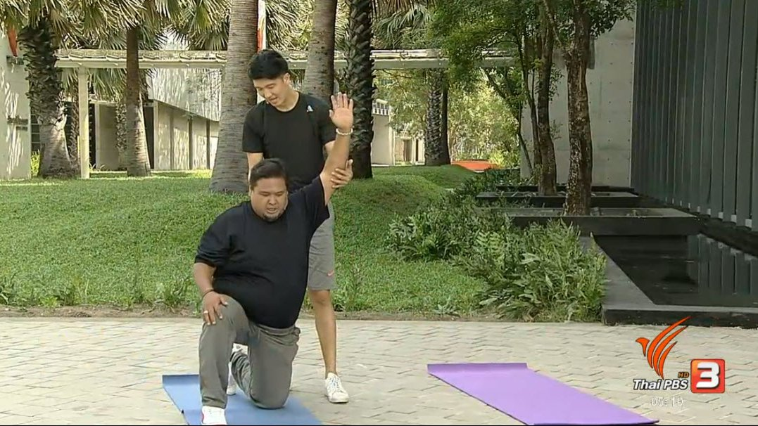 ข.ขยับ - ยืดกล้ามเนื้อ-งอสะโพก เเก้ปวดหลังส่วนล่าง