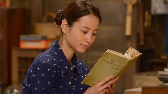 ซีรีส์ญี่ปุ่น คุณหมอหน้าใส...หัวใจนักสู้ - Dr.Ume : ตอนที่ 29
