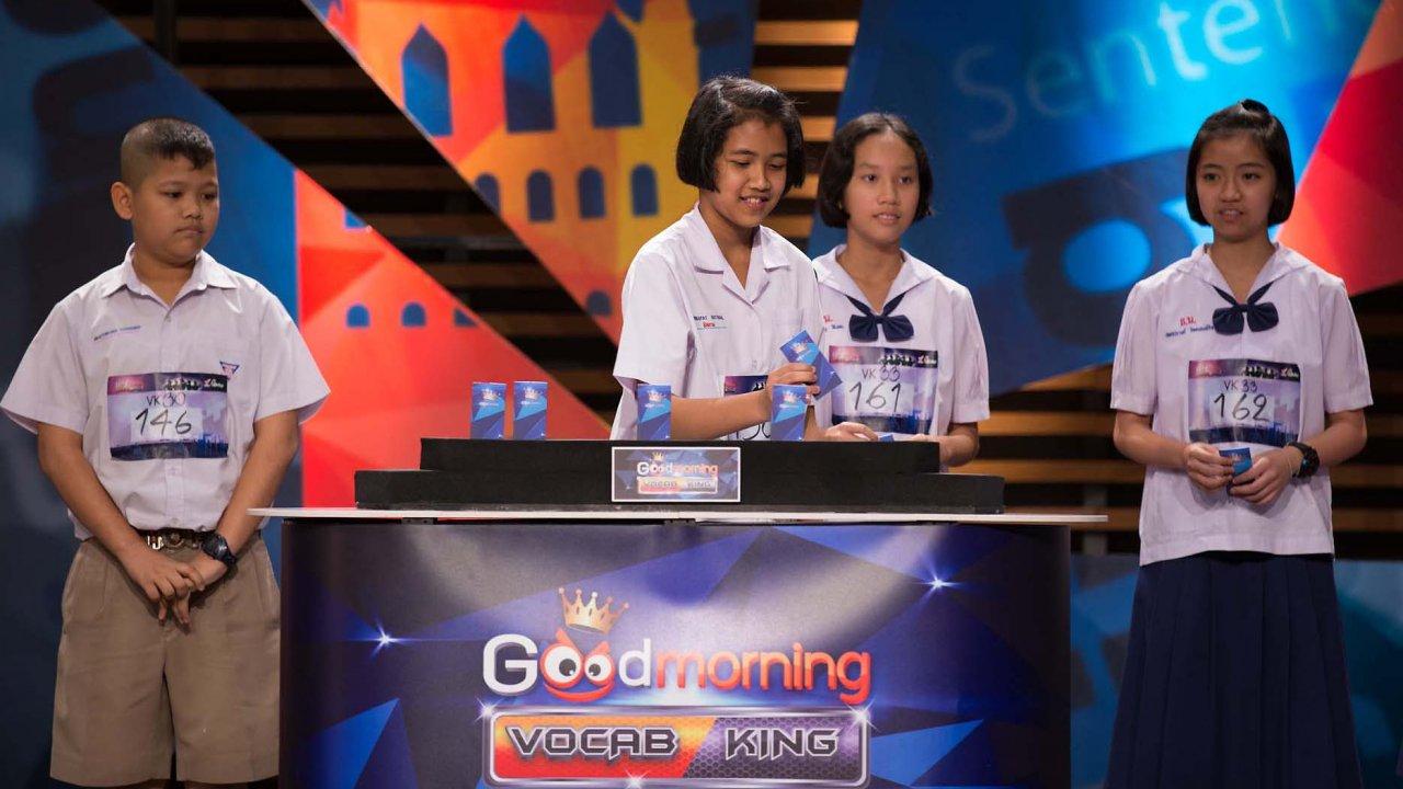 Season 3 การแข่งขันรอบ Spelling Teamwork 1