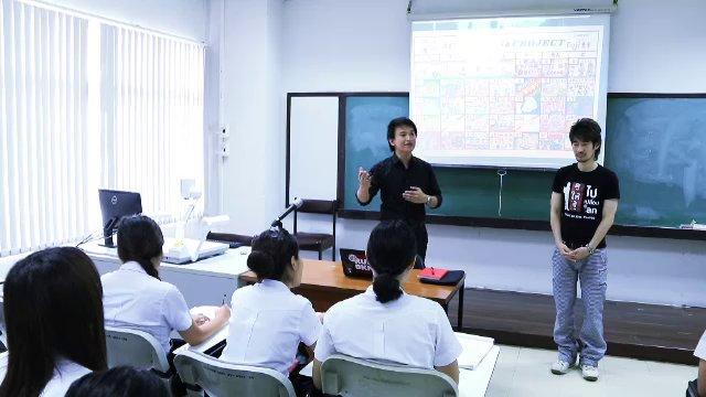 ดูให้รู้...ไป เปลี่ยน โลก - ครูอาร์ต ตามหาการ์ตูนในห้องเรียนตอนที่ 3