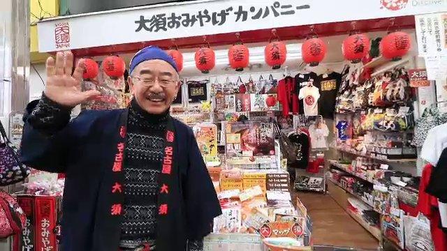 ดูให้รู้ - เที่ยวตลาดนัดญี่ปุ่น ทำยังไงให้ขายดี