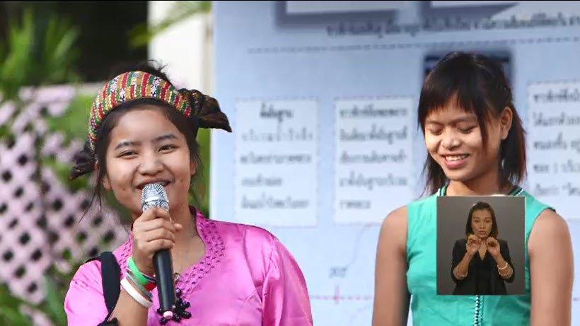 เปิดบ้าน Thai PBS - ความคิดเห็นต่อรายการBackpack Journalist และสู้เพื่อฝันกันทั้งบ้าน