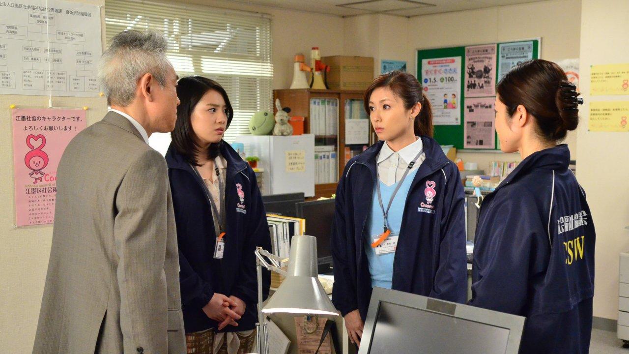 ซีรีส์ญี่ปุ่น พรุ่งนี้ยังมีหวัง - The Silent Poor : ตอนที่ 2  พระอาทิตย์ของครอบครัว