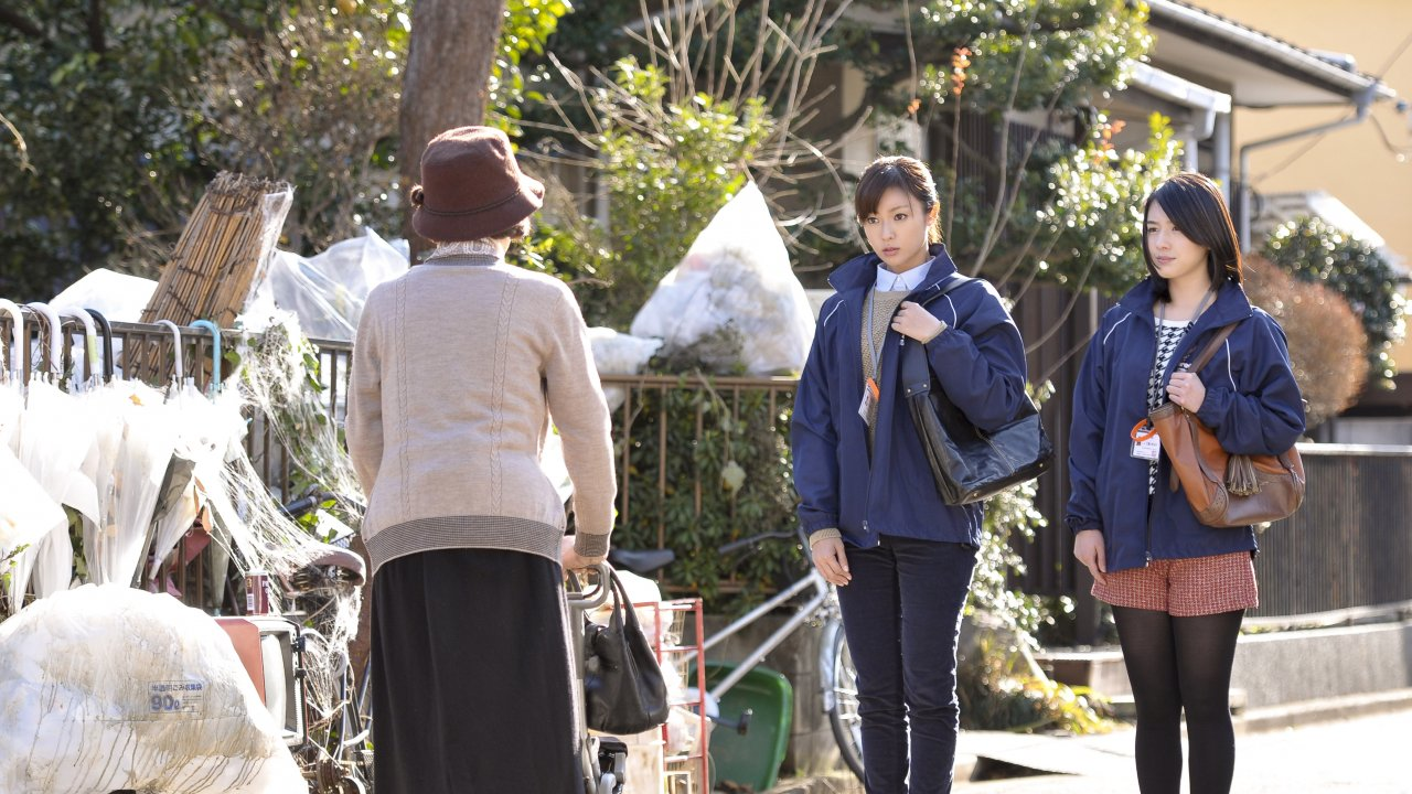 ซีรีส์ญี่ปุ่น พรุ่งนี้ยังมีหวัง - The Silent Poor : ตอนที่ 3 ความสุขครั้งสุดท้าย