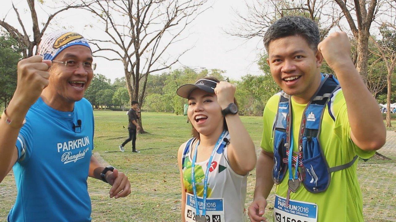 ฟิตไปด้วยกัน - วิ่งก้าวผ่านมะเร็งไปด้วยกัน