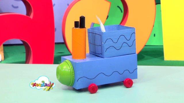 สอนศิลป์ - ทิชชูรถไฟ