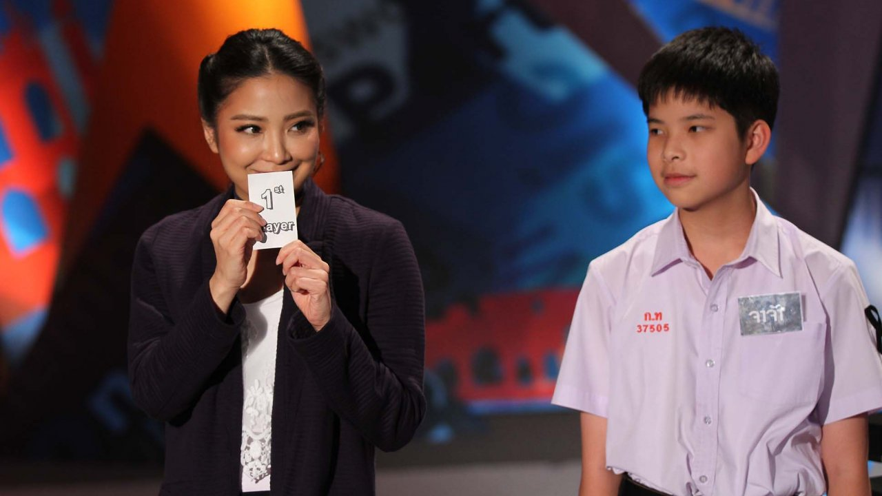 Good morning Vocab King - Season 3 การแข่งขันรอบ Spelling Battle 2