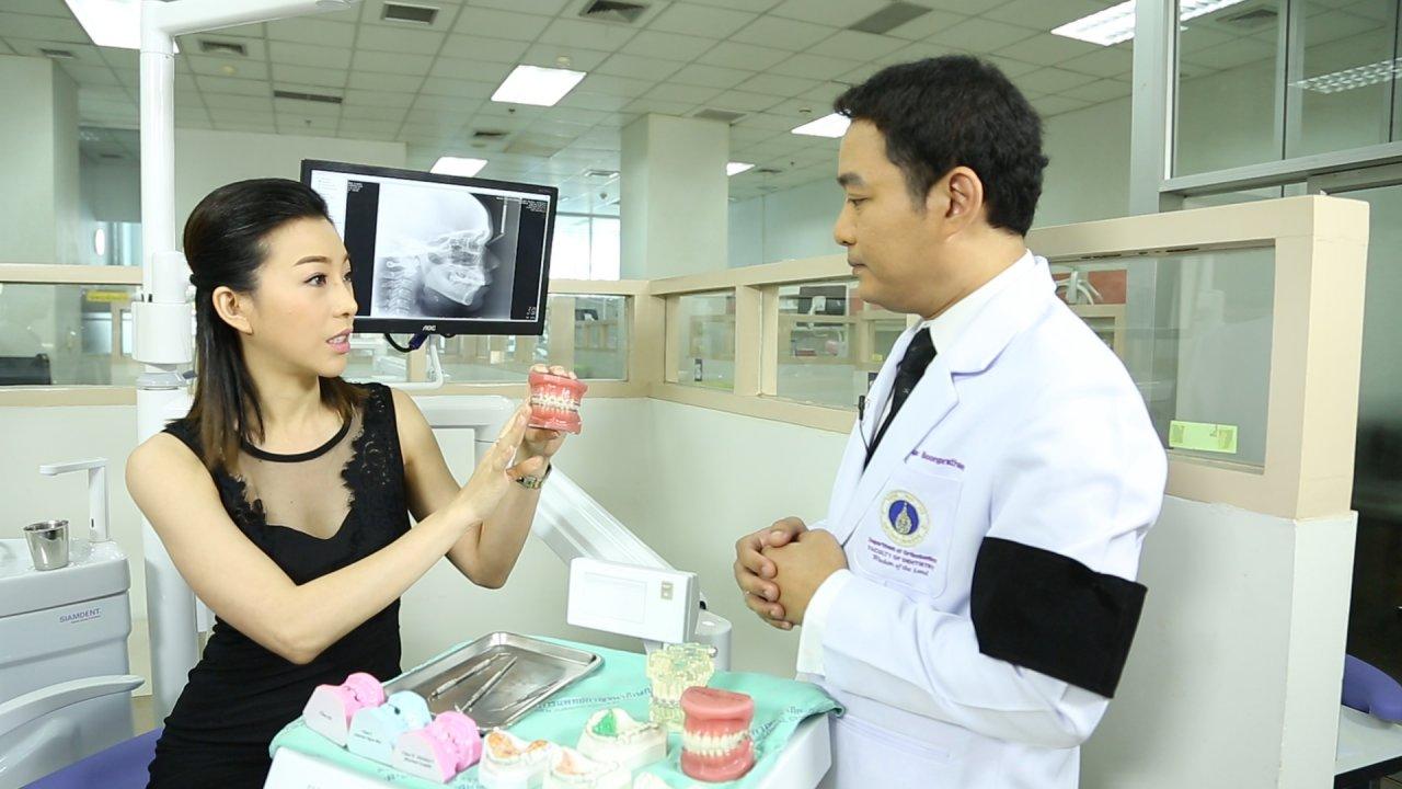 คนสู้โรค - อันตรายจากการจัดฟันแฟชั่น, 7 วิธีดูแลข้อเข่าเสื่อม