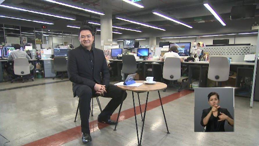 เปิดบ้าน Thai PBS - ความคิดเห็นต่อการพาดหัวข่าวออนไลน์
