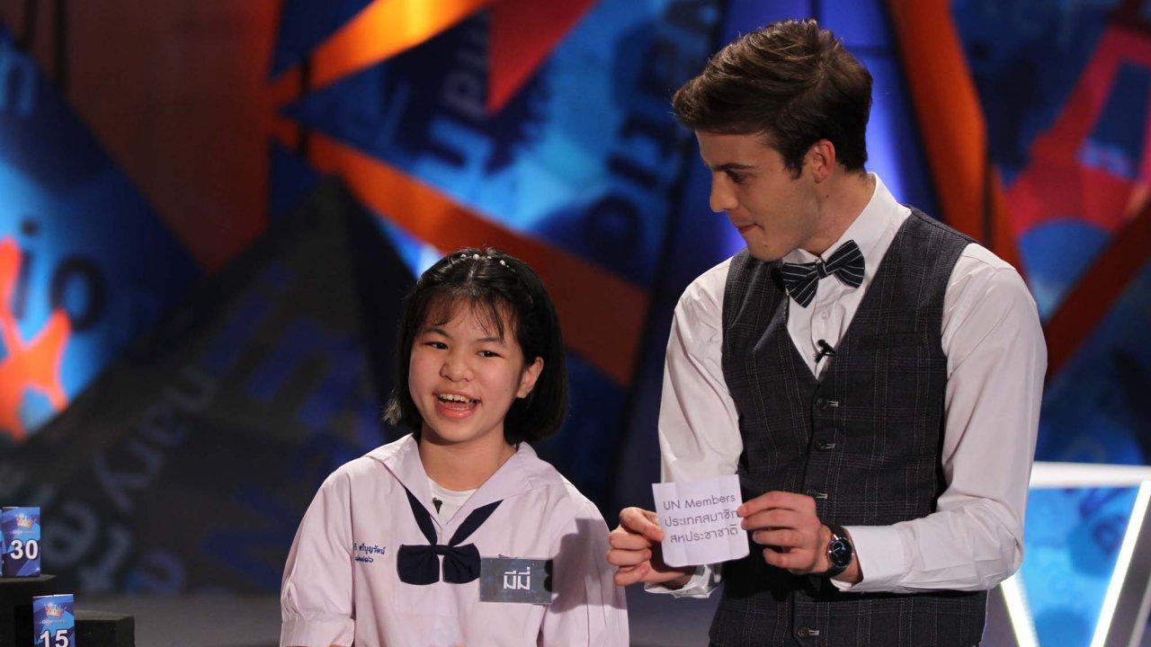 Good morning Vocab King - Season 3 การแข่งขันรอบ Spelling Battle 3