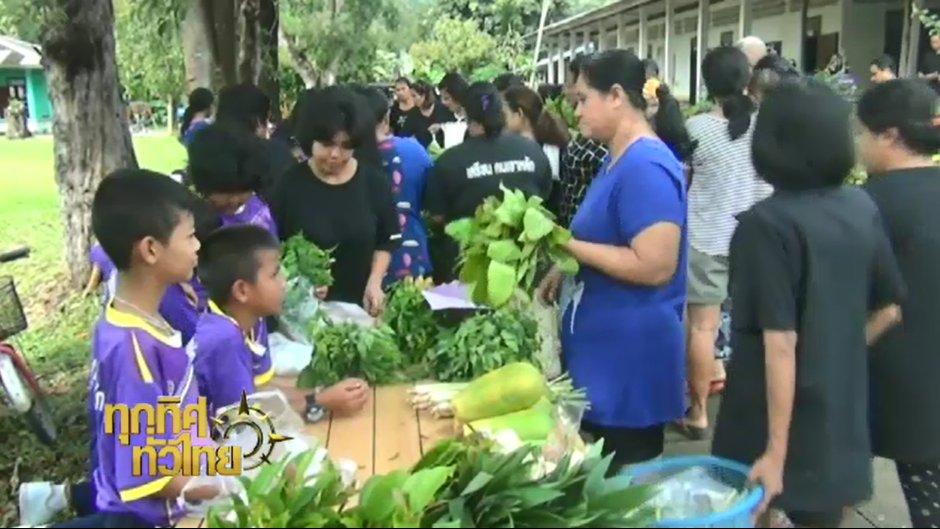 ทุกทิศทั่วไทย - ประเด็นข่าว ( 25 พ.ย. 59)