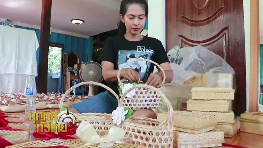 ทุกทิศทั่วไทย - ประเด็นข่าว ( 16 ธ.ค. 59)