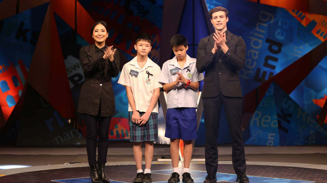 Good morning Vocab King - Season 2 การแข่งขันรอบ Spelling Battle 2