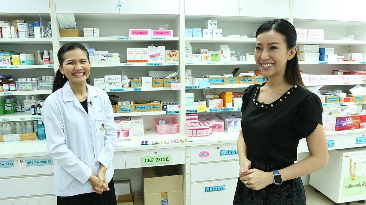 คนสู้โรค - การใช้ยาปฏิชีวนะอย่างฉลาด, ส่งเสริมสุขภาวะเด็กและเยาวชนอย่างยั่งยืน