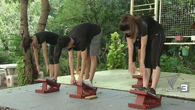 ข.ขยับ - วิธีใช้เก้าอี้ไม้ยืนบริหารกล้ามเนื้อต้นขาด้านหลัง