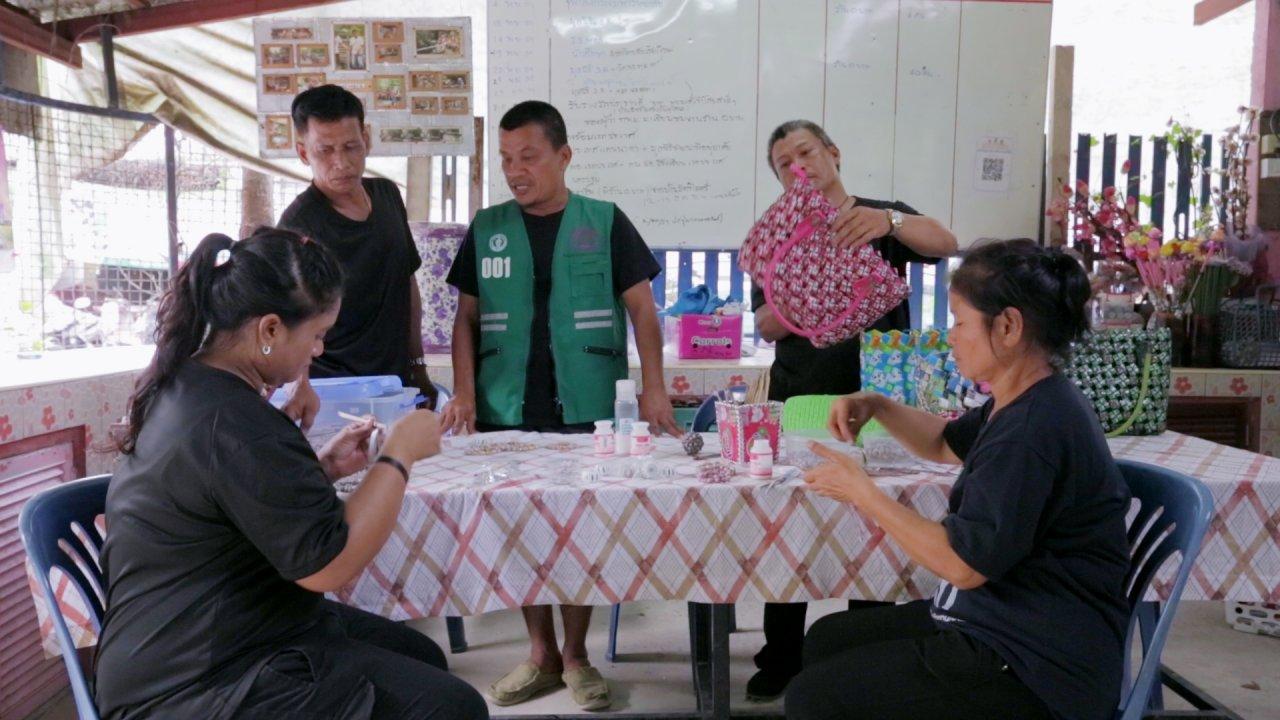 ร่วมฝันเพื่อเมืองไทย - ขุมทรัพย์ที่ยั่งยืน : ตอนที่ 2
