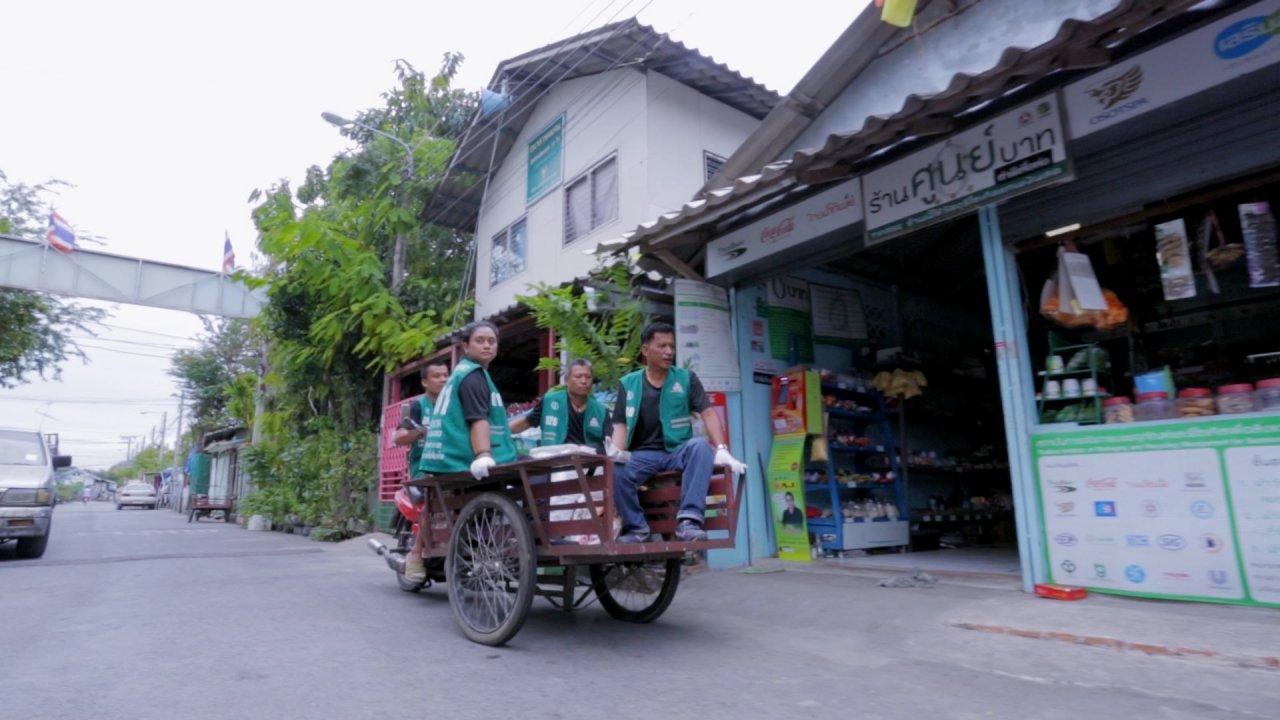 ร่วมฝันเพื่อเมืองไทย - ขุมทรัพย์ที่ยั่งยืน : ตอนที่ 3