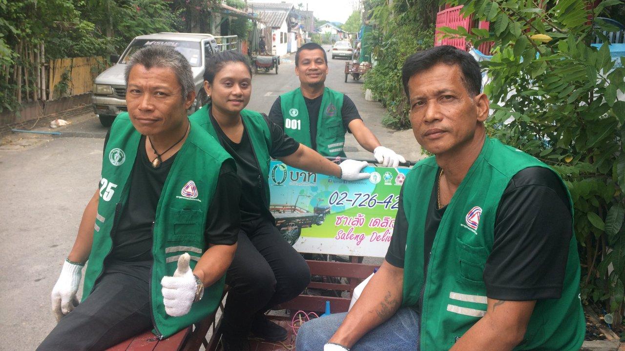 ร่วมฝันเพื่อเมืองไทย - ขุมทรัพย์ที่ยั่งยืน : ตอนที่ 4
