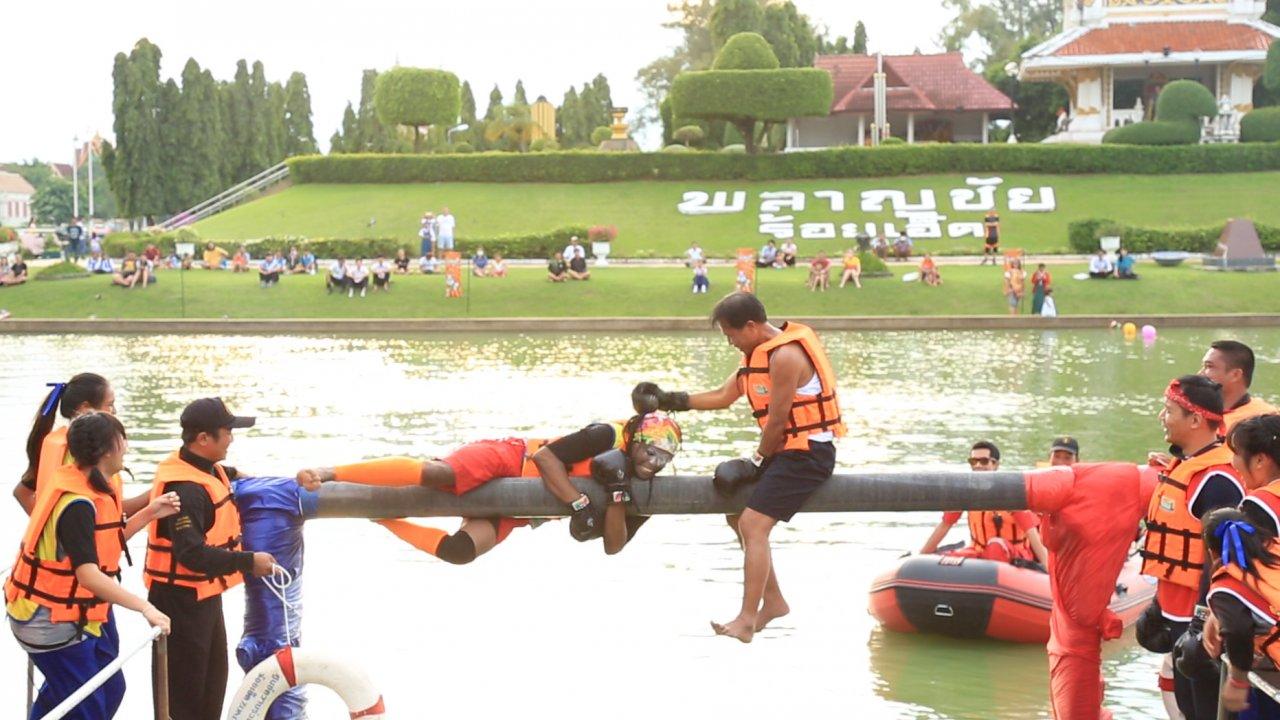 ไทยสนุก - กีฬาทางน้ำจังหวัดร้อยเอ็ด