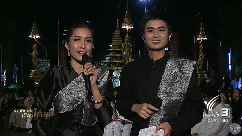 """ร่วมฝันเพื่อเมืองไทย - ถ่ายทอดสดงาน """"ร่วมฝันเพื่อเมืองไทย"""" (Dream of Thailand)"""