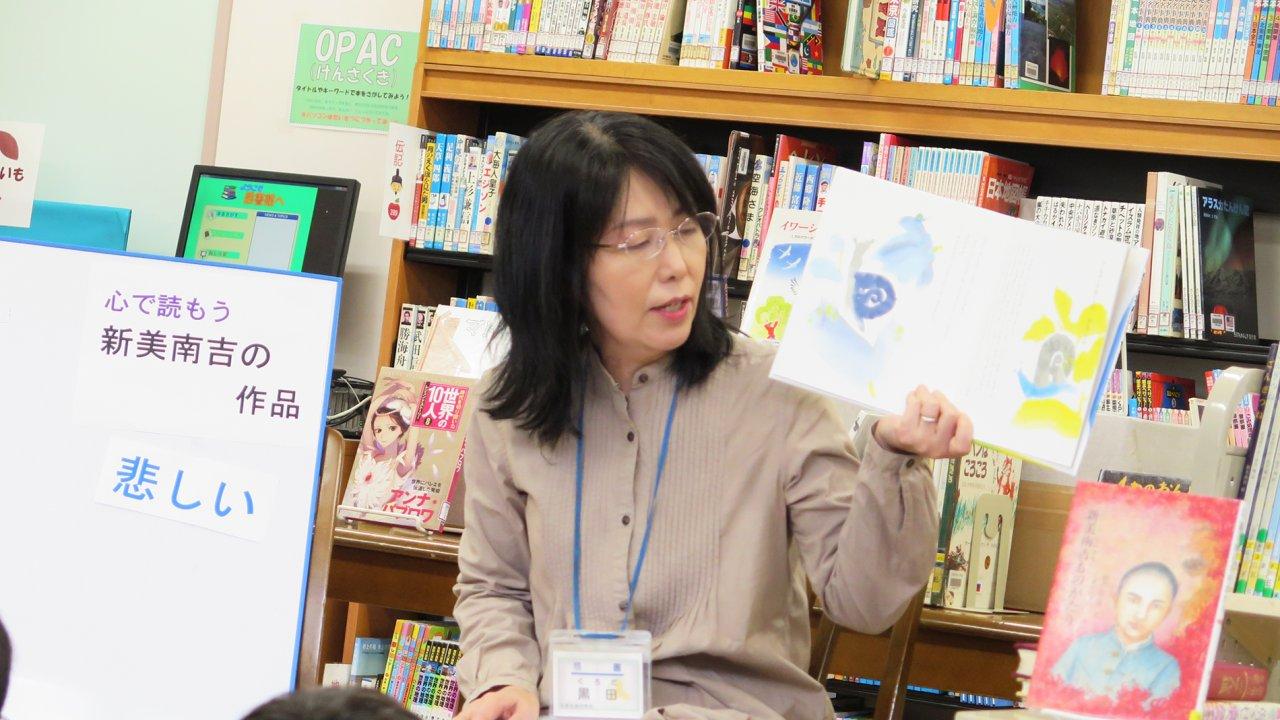 ดูให้รู้ Dohiru - สร้างเด็กรักการอ่าน