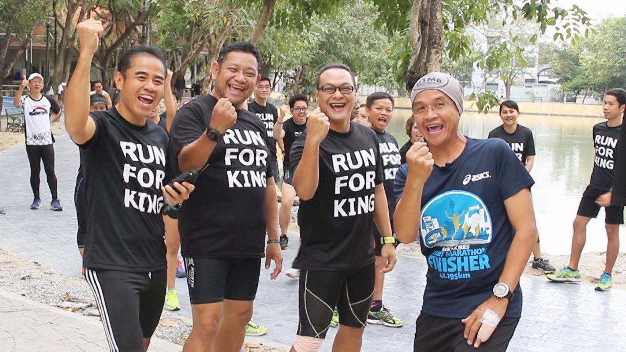 ฟิตไปด้วยกัน - กลุ่มนักวิ่งบ่อ 8