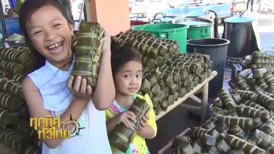 ทุกทิศทั่วไทย - ประเด็นข่าว ( 25 ม.ค. 60)