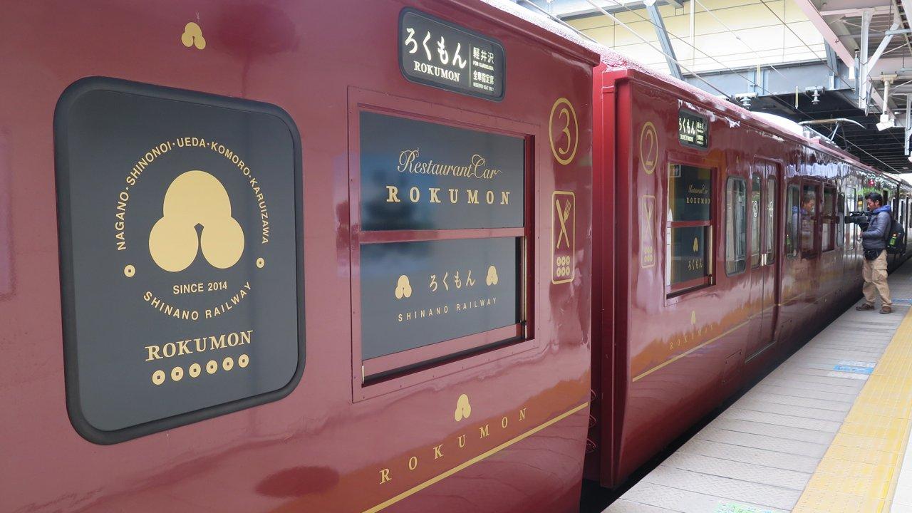 ดูให้รู้ Dohiru - สร้างเสน่ห์ให้รถไฟ...ใคร ๆ ก็อยากขึ้น