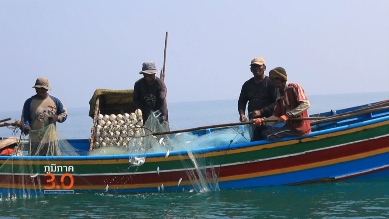 ภูมิภาค 3.0 - ปลากุเลา ราชาแห่งปลาเค็ม,  สบายดีไหม? เมืองไร้แก่ง , ม่วนซื่นคักแท้ แม่น้ำสงคราม