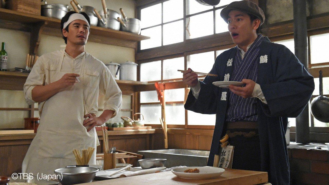ซีรีส์ญี่ปุ่น สุดยอดเชฟวังหลวง - The Emperor's Cook : ตอนที่ 2