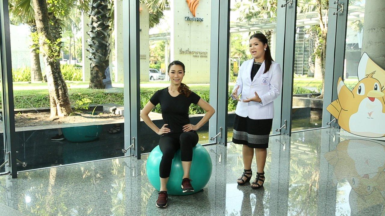 คนสู้โรค - อาหารว่างและเครื่องดื่มคลายร้อนแบบไทย, ปรับบุคลิกภาพด้วยตัวคุณเอง