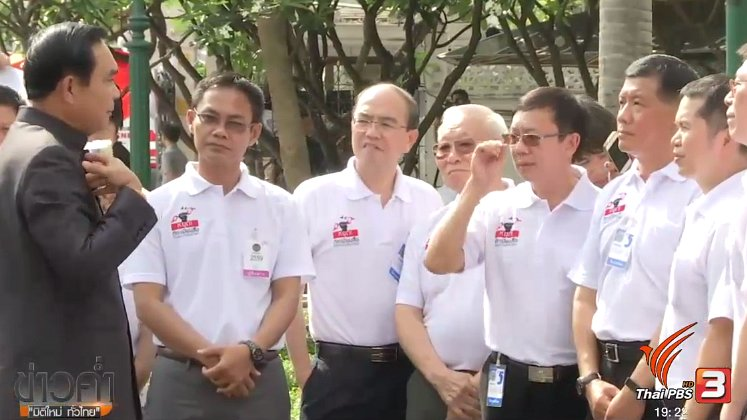 ข่าวค่ำ มิติใหม่ทั่วไทย - ประเด็นข่าว (3 พ.ค. 60)
