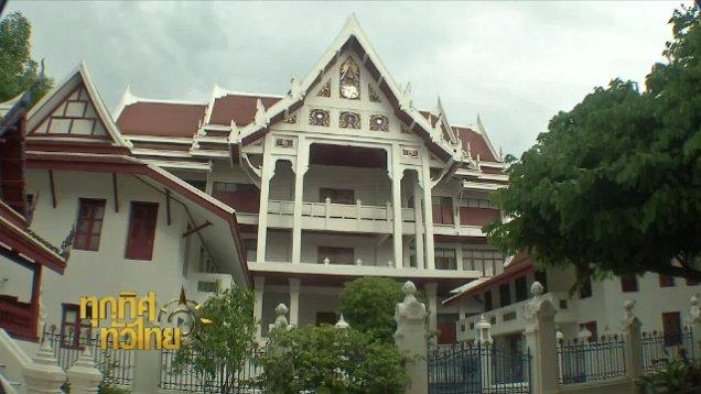 ทุกทิศทั่วไทย - ประเด็นข่าว (4 พ.ค. 60)