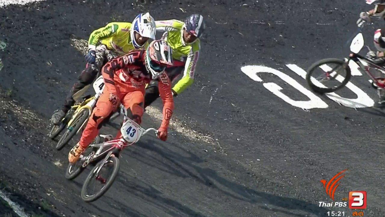 ปั่นสู่ฝัน คนวัยมันส์ - จักรยานบีเอ็มเอ็กซ์ ชิงแชมป์ประเทศไทย สนามที่ 2 จ.สุพรรณบุรี