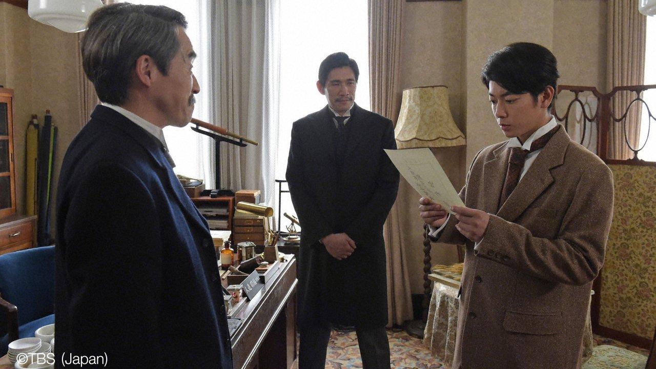 ซีรีส์ญี่ปุ่น สุดยอดเชฟวังหลวง - The Emperor's Cook : ตอนที่ 10