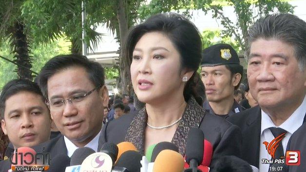 ข่าวค่ำ มิติใหม่ทั่วไทย - ประเด็นข่าว (1 ส.ค. 60)