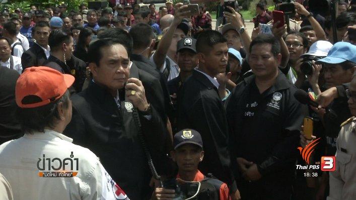 ข่าวค่ำ มิติใหม่ทั่วไทย - ประเด็นข่าว (2 ส.ค. 60)