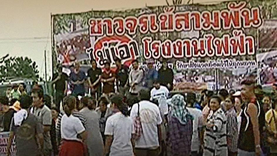 ร้องทุก(ข์) ลงป้ายนี้ - ชาวจระเข้สามพัน กว่า 300 คน ชุมนุมคัดค้านโรงไฟฟ้าชีวมวล จ.สุพรรณบุรี