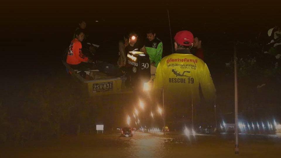 สถานีประชาชน - ชาวบ้านเดือดร้อนน้ำท่วมหนักหลายหมู่บ้าน อ.มะขาม จ.จันทบุรี