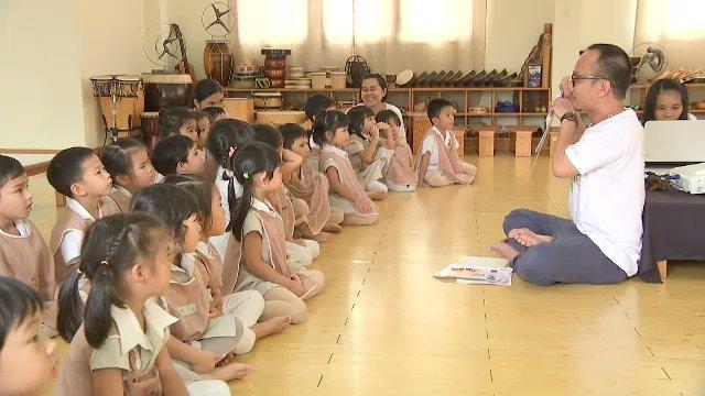 สารคดีสั้น แสงจากพ่อ สู่ความยั่งยืน - โรงเรียนอนุบาลช้างเผือก