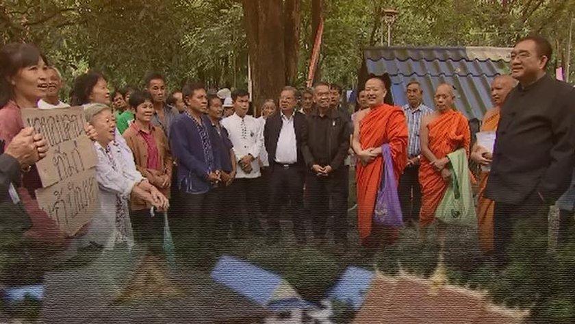 สถานีประชาชน - พิพาทที่ดินระหว่างชุมชน วัดพระพุทธบาทถ้ำป่าไผ่ และเทศบาลตำบลป่าไผ่ อ.ลี้ จ.ลำพูน