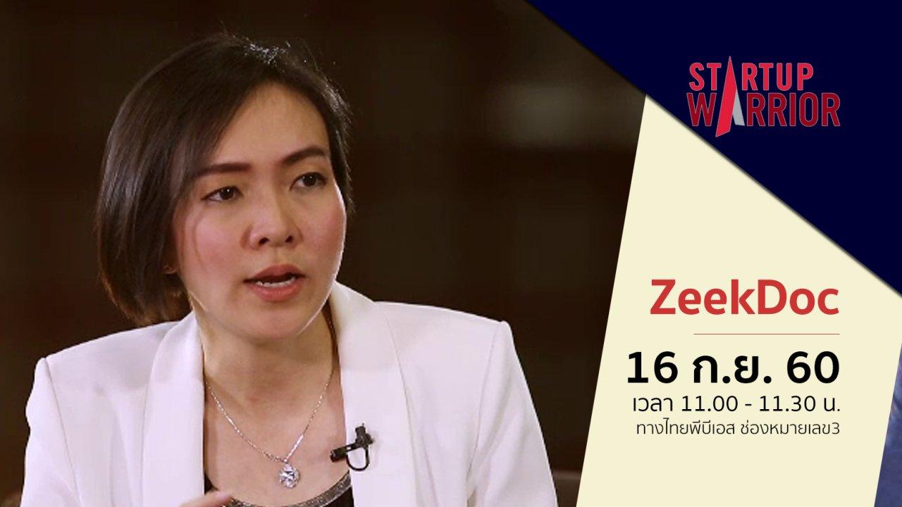 Startup - ZeekDoc