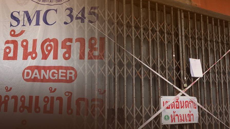 สถานีประชาชน - ปัญหารื้อถอนอาคารตลาดประชานิเวศน์ 1 เขตจตุจักร กทม.