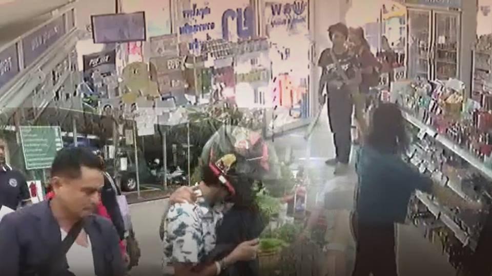 ร้องทุก(ข์) ลงป้ายนี้ - คืบหน้าจับ 2 ผู้ก่อเหตุ ควงมีดขโมยของร้านขายยา กทม.