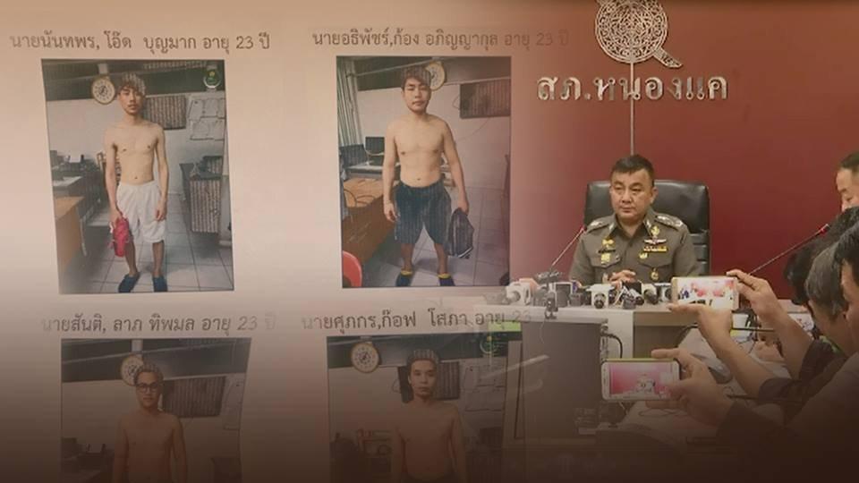 สถานีประชาชน - ผู้ต้องหาทั้ง 4 คนปฏิเสธทุกข้อกล่าวหา คดีหญิงสาวผูกคอตายที่ลูกบิดประตู จ.สระบุรี