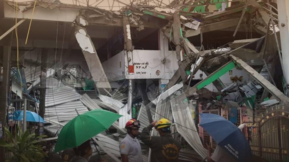 สถานีประชาชน - วิศวกรรมสถานแห่งประเทศไทยฯ ตรวจสอบอาคารแบดมินตันพังถล่มทั้งหลัง ซอยเรวดี จ.นนทบุรี