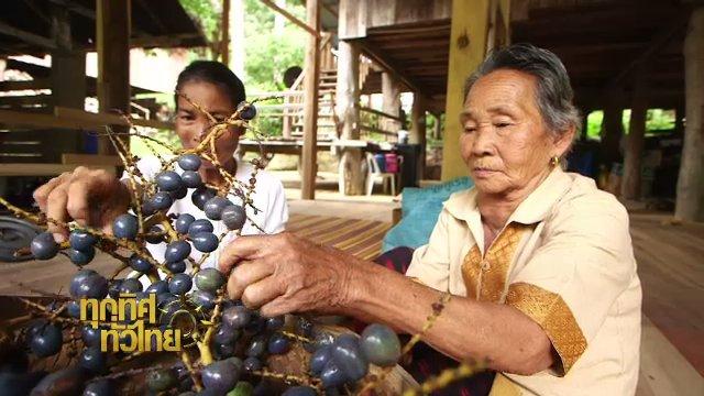 ทุกทิศทั่วไทย - ประเด็นข่าว (19 ก.ย. 60)