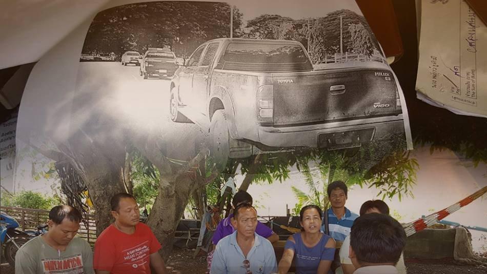 สถานีประชาชน - ตามคดีหลอกจำนำรถยนต์ ผู้เสียหาย 16 คน จ .สระแก้ว